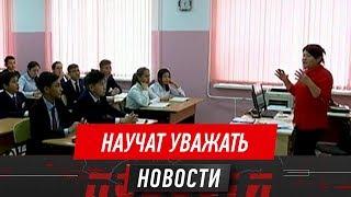 видео Профтестирование социальных педагогов