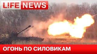 Артиллерия ополченцев ДНР контролирует трассу на Дебальцево