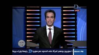 برنامج الطبعة الأولى|مع أحمد المسلماني حلقة 7-12-2016