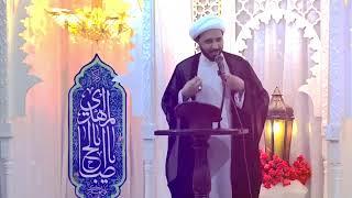 دور الشباب في حركة الإمام المهدي عجل الله فرجه - الشيخ أحمد سلمان