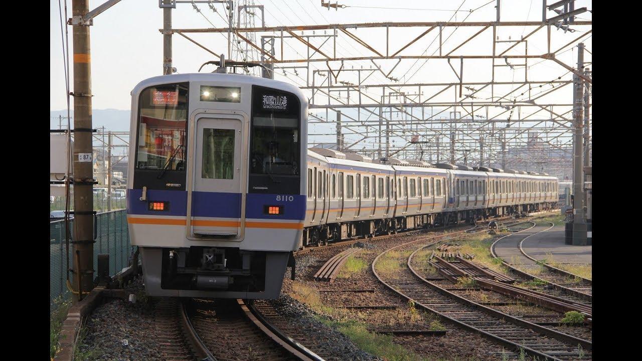 【希少な急行:和歌山港行き!】 南海 和歌山港線 を撮りに ...