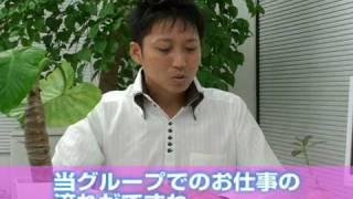 高崎素人体験入店のお店動画