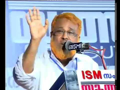 ISM സംസ്ഥാന യൂത്ത്മീറ്റ് ഉദ്ഘാടനം | കൊടുങ്ങല്ലൂർ
