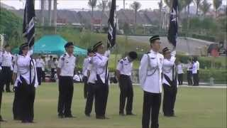 St John Ambulance Malaysia Selangor Darul Ehsan - Trooping of Color - Part I
