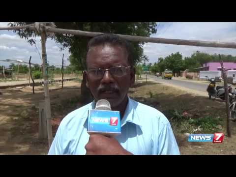 Bombs being used to hunt animals at Sathyamangalam forest areas | News7 Tamil