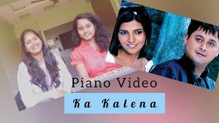 Ka Kalena - Mumbai Pune Mumbai (MPM)