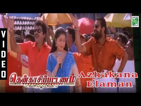 Azhakana Elaman |  Thenkasi Pattanam | Sarathkumar | Samyuktha varma