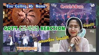 [GOT7 - You Calling My Name+Thursday+Crash &​ Burn] Comeback Stage | M COUNTDOWN (Reaction Thai)