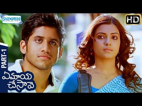 Ye Maaya Chesave HD Telugu Full Movie Watch Online Free