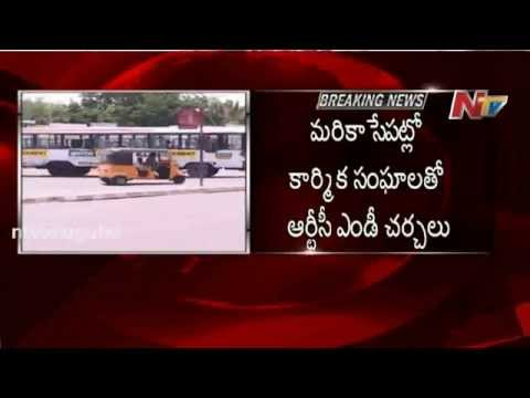 RTC Unions Demands 43 Per Cent Fitment - Call off Strike | NTV