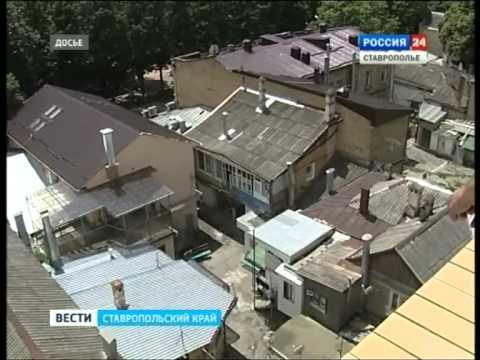 знакомства ставропольский край кисловодск