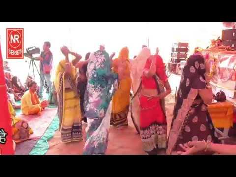 govind bolo hari gopal bolo remix by nipun chaudhary mp3