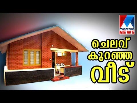 Home for three lakhs | Veedu | Manorama News
