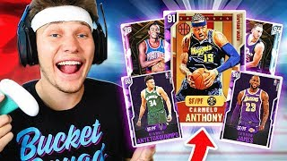 INSANE NBA 2K20 PACK OPENING!