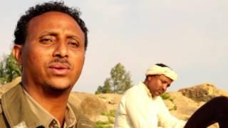 Yemane G/michael (Wedi Afro) - Kuhilye (Official Music Video) New Ethiopian Tigrigna Music 2016