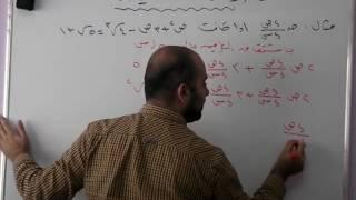 الوحدة الثانية رياضيات توجيهي علمي - الاشتقاق الضمني - 1