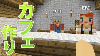 【古民家クラフト】Part9 カフェ作り! with Google Play thumbnail