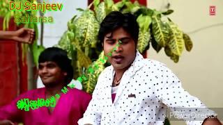 Godlas Dhondhi Par Godanwa Mix By DJ Sanjeev 2017