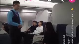 [ENGSUB] Dylan Wang (F4) flight attendant 2017