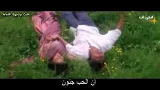 اغنية Tujhe Dekha To Ye Jaana Sanam مترجمه