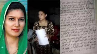 Sapna Dancer Suicide Real Reason - Haryana Dancer Sapna Chaudhary  Death Detail News