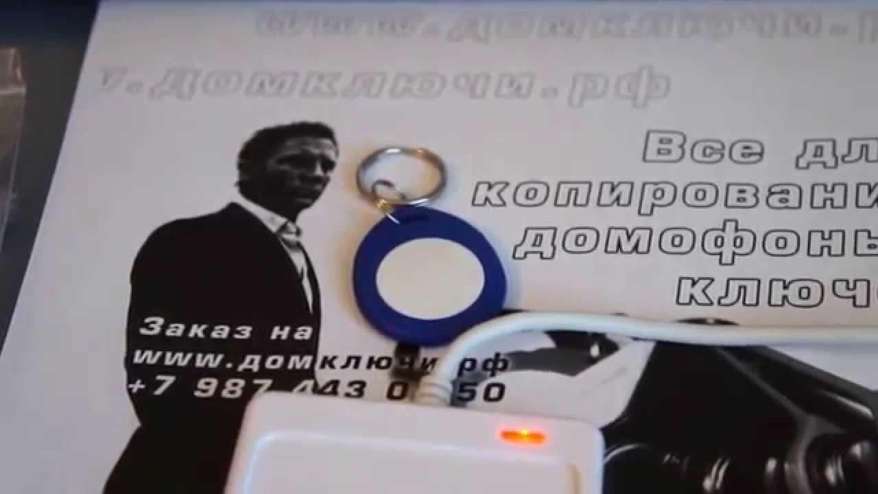 RFID считыватель R20D-USB-8H10D - YouTube