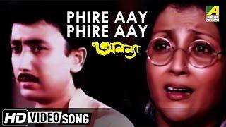 Phire Aay Phire Aay - Kumar Sanu, Sadhana Sargam Mp3 Song Download