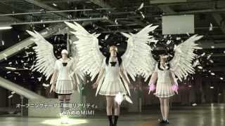 アイドルグループ、でんぱ組.incが主演を務める特撮ヒロイン作。魔女を...