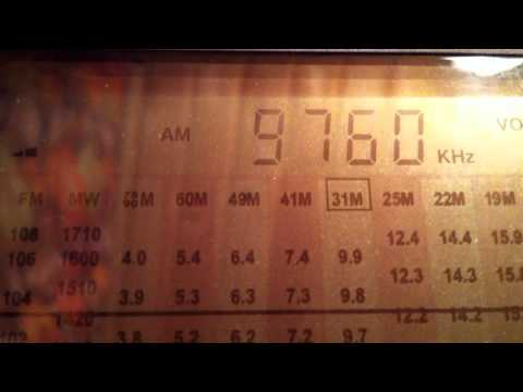 9760 KHz RADIO NIKKEI 2 (Chiba-Nagara)