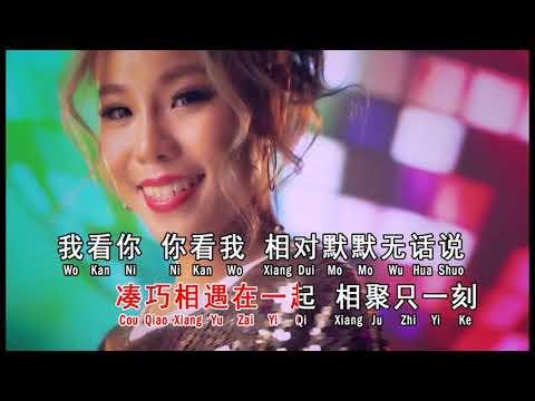 真情 +巧合(MV) ~ 依文