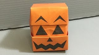 Origami Changing Faces Jack-O