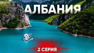 За 30 дней вокруг Албании. Автопутешествия по Европе. Поломка машины. Серия 2.
