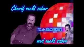 Video video Cheikh Cherif Music Maroc Mp3 2013 Telecharger Ecouter Maroczik Mp3