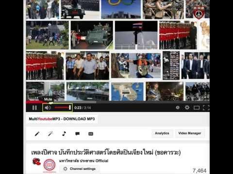 ดร.เพียงดิน รักไทย 2015-03-01 พระเจ้าแผ่นด�...