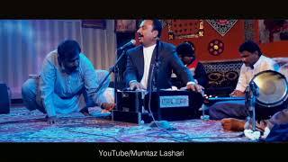 Mumtaz Lashari | नेपाल VLIP-ABOUT LV