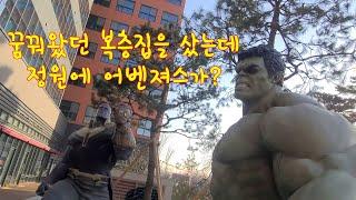 신축 복층 오피스텔 기숙사 내부공개 디원시티  양촌역 …