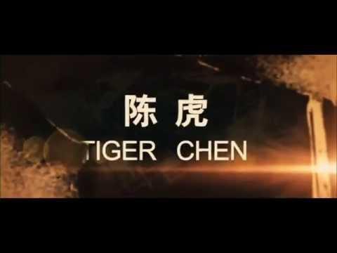Kung Fu Man (2013). Trailer. Taiger Hu Chen