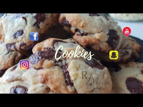 cookies-chocolat/noisette