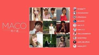JTBのTV CMソングで話題となった新曲「恋の道」のInstagramストーリー風...