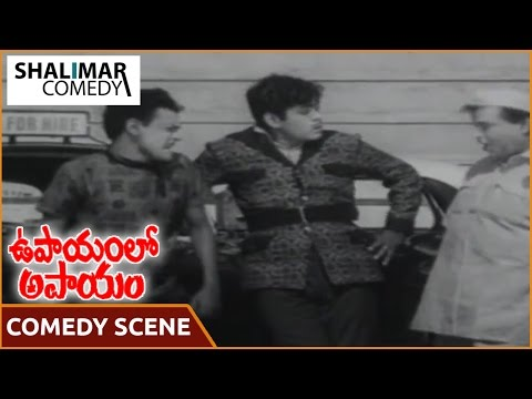 Upayam Lo Apayam Movie || Raja Babu Enquire Doll Comedy Scene || Krishna, Vijaya Nirmala