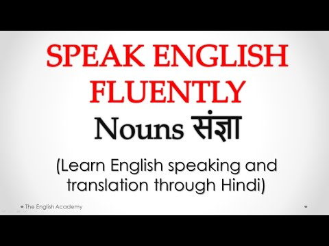 Nouns (संज्ञा ) Learn English in Hindi -  Noun Examples
