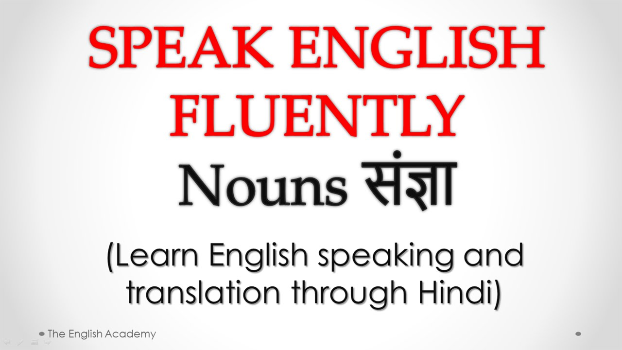 Nouns Hindi (संज्ञा ) Learn English in Hindi - Noun Examples ...