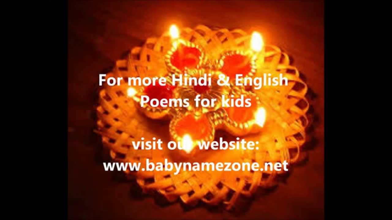 diwali essay in hindi font diwali essay english children aploon
