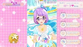 コメント:歌組ローラ♥ちゃんの春フェスステージムービーだよ! 曲名:♪...