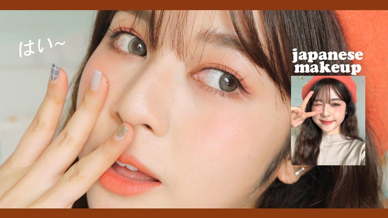 🇯🇵JAPANESE MAKEUP เที่ยวญี่ปุ่นต้องแต่งหน้าแบบนี้! ♡ | Babyjingko