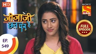 Jijaji Chhat Per Hai - Ep 549 - Full Episode - 18th February 2020