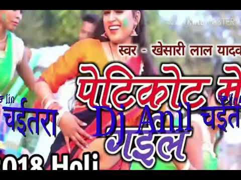 Bhojpuri Holi Song  Petticoat Mein Gayi Dholki Mix