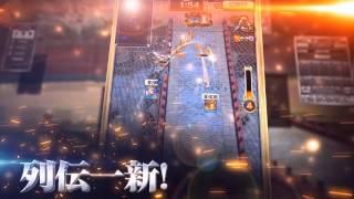 軍勢RPG 蒼の三国志 リニューアル告知ムービー
