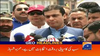 Geo Headlines - 04 PM - 18 May 2018
