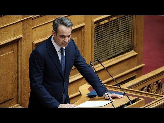 <span class='as_h2'><a href='https://webtv.eklogika.gr/' target='_blank' title='Ομιλία του Πρωθυπουργού Κυριάκου Μητσοτάκη στη Βουλή, στη συζήτηση για το νομοσχέδιο για την Παιδεία'>Ομιλία του Πρωθυπουργού Κυριάκου Μητσοτάκη στη Βουλή, στη συζήτηση για το νομοσχέδιο για την Παιδεία</a></span>